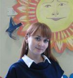 Трапезникова Анастасия Александровна
